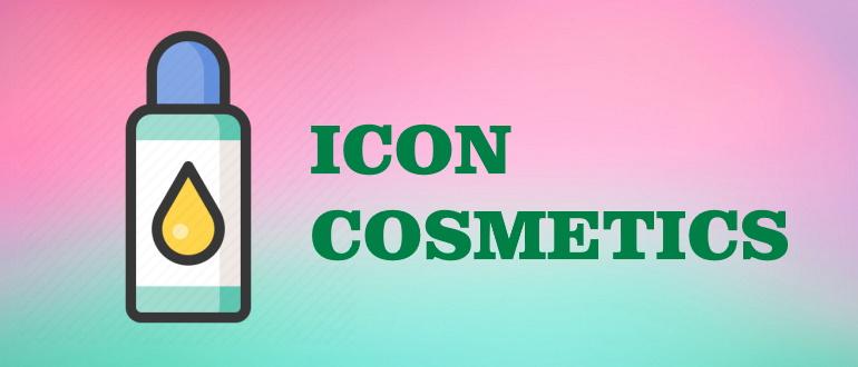 ICON Косметикс