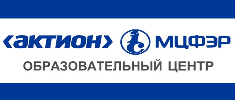 Актион-МЦФЭР