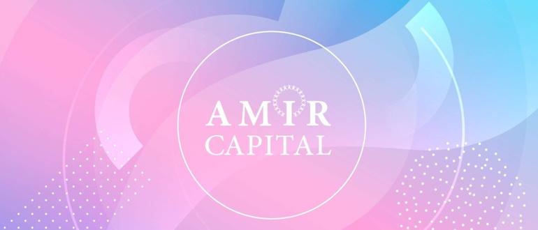 Амир Капитал
