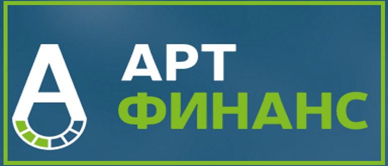 АртФинанс