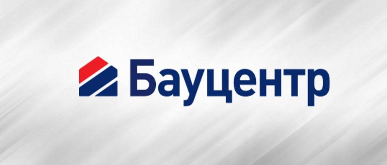 Бауцентр