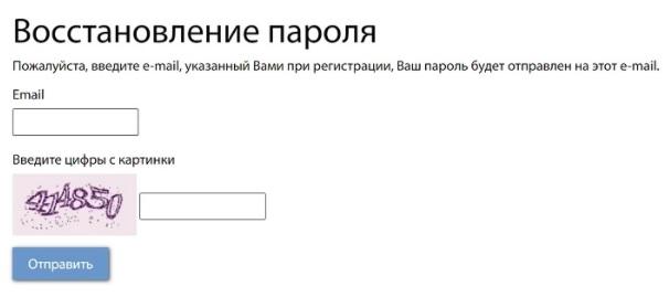 Анкетка.ру пароль