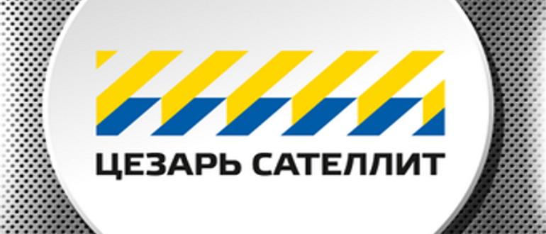 csat.ru