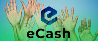 E-Cash