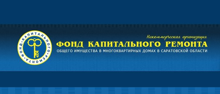 fkr64.ru