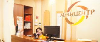 Lk Medi Center ru