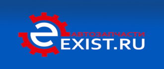 Exist ru