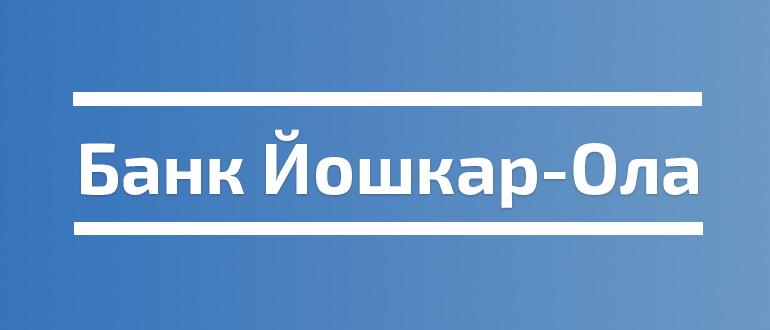 Lk.Olabank.ru