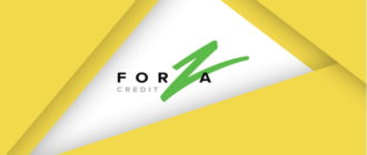 forza credit