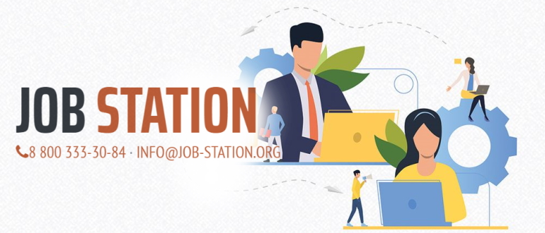 Job Station